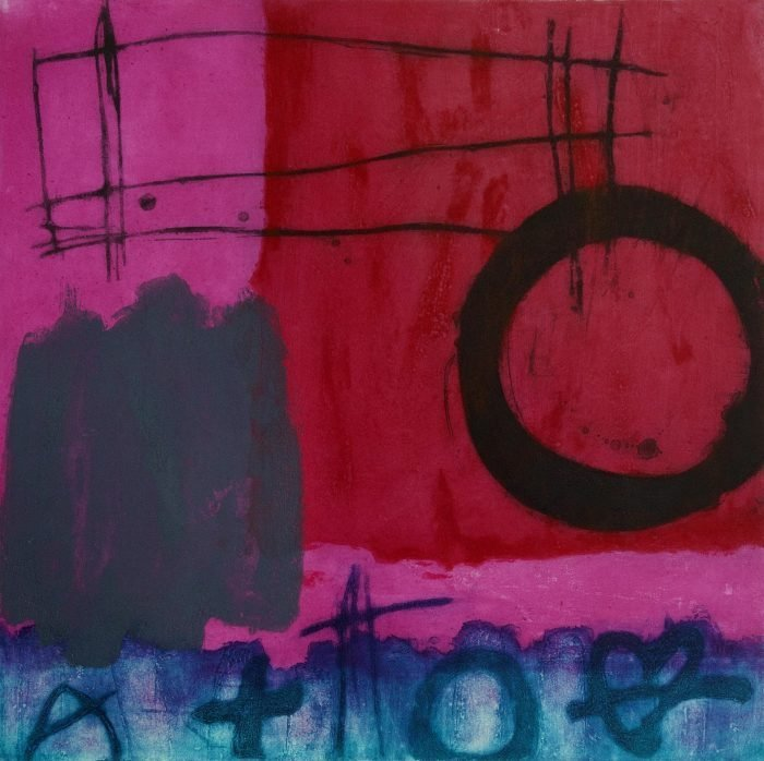 Sky Pink - Rachael Kantaris - Discover Contemporary Art Prints & Printmaking