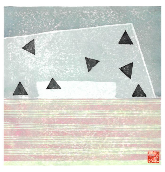 Focus Pink - Adrian Holmes - Discover Contemporary Art Prints & Printmaking